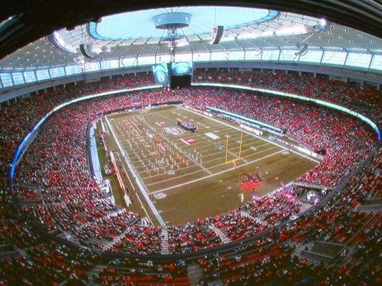 Granville House B&B: 2011 Grey Cup BC Place BC Lions vs Winnipeg Blue Bombers