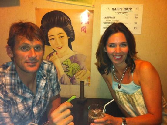 Yakitori Daruma Japanese Sake Bar: great food