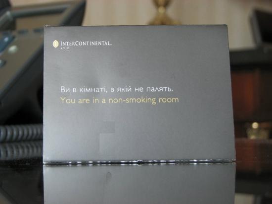 InterContinental Kiev : Non-smoking room