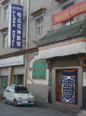 Flora Hotel (Huashen Luguan)
