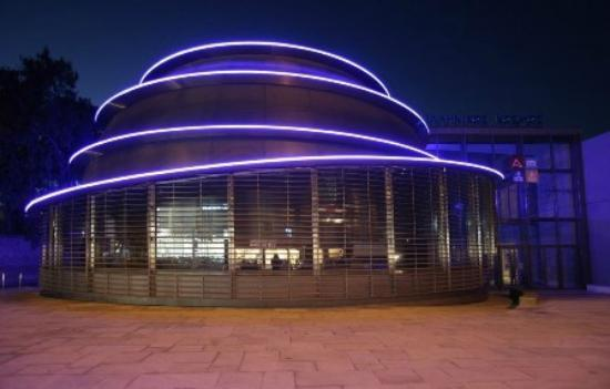 Cultural Centre Hellenic Cosmos: Provided by: Hellenic Cosmos Cultural Centre