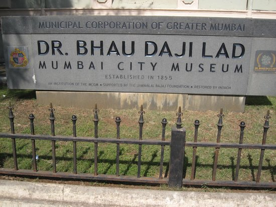Photo of Tourist Attraction Bhau Daji Lad Museum at 91a Dr. Babasaheb Ambedkar Road, Mumbai (Bombay) 400027, India