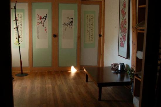 Yoo's Family Guesthouses Yeorumjip: Our living room