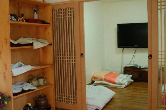 Yoo's Family Guesthouses Yeorumjip: Our room
