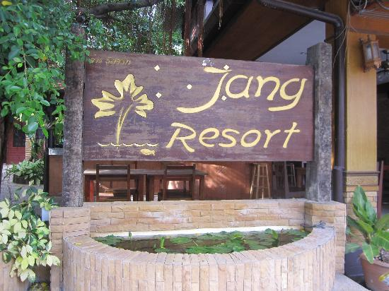 Jang Resort: Out side the resort