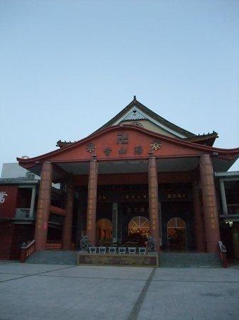 Haishan Temple