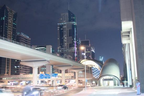 Citymax Hotels Bur Dubai: Metro of Dubai