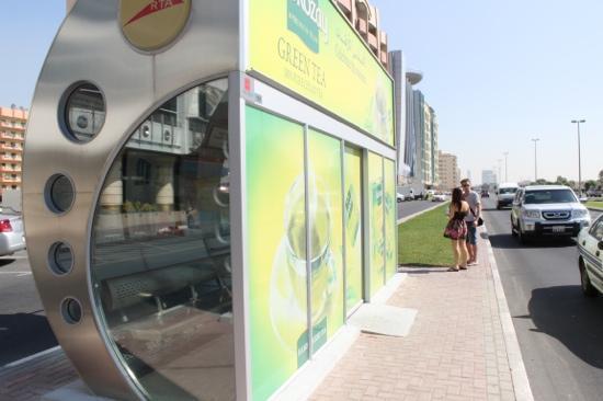 Citymax Hotels Bur Dubai: Автобусная остановка рядом с гостиницей