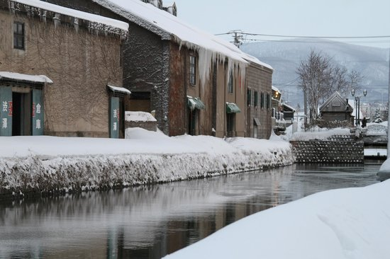 Otaru, Japão: beautiful canal but too short