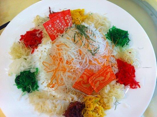 Wo Peng Restaurant: Chinese New Year Yu Sheng