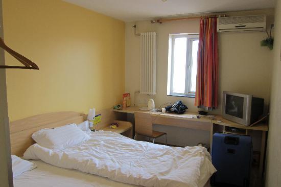 7 Days Inn Beijing Dongsi : Room