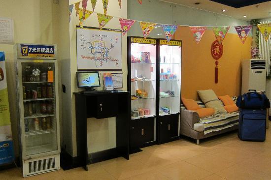 """7 Days Inn Beijing Dongsi : the """"Lobby"""""""
