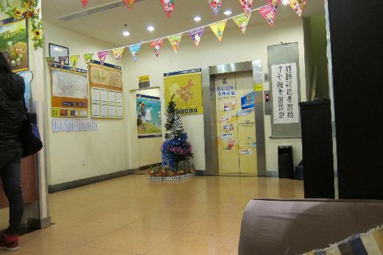 7 Days Inn Beijing Dongsi : Elevator