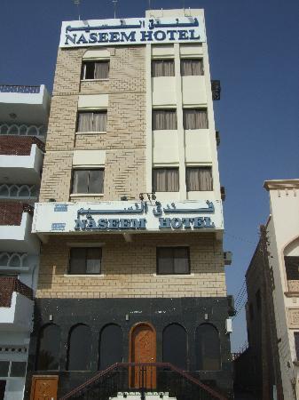 Muttrah, Oman: L'hotel vu de la Place