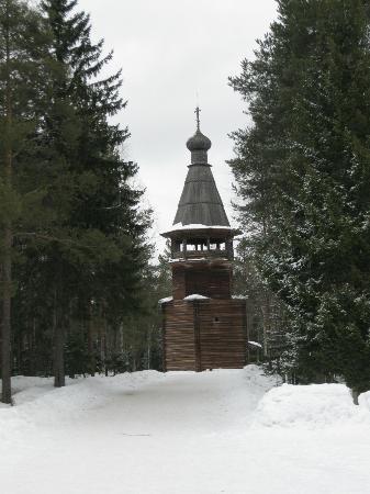 Arkhangelsk, รัสเซีย: Exterior shot