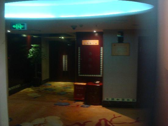 Yuntianlou Milan International Hotel : 7th floor
