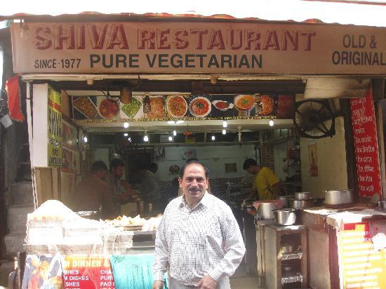 Shiva Vegetarian Restaurant Photo