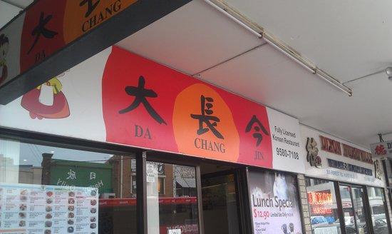 Korean Restaurant Hurstville