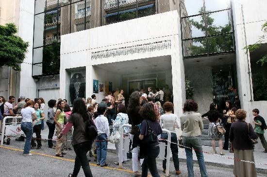 Art Hotel Athens Tripadvisor