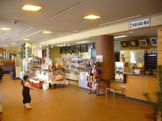 Mominoki Forest Park: もみのき荘ロビー・売店