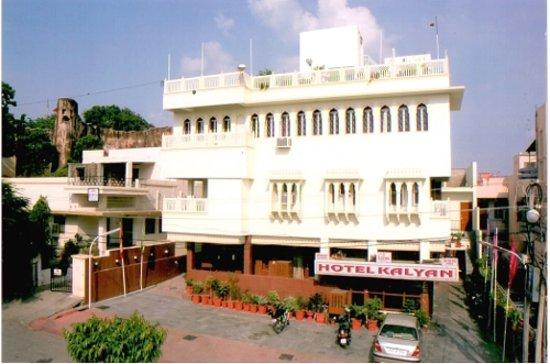 호텔 칼얀 사진