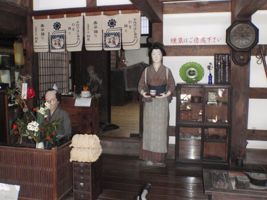 Shoka Museum