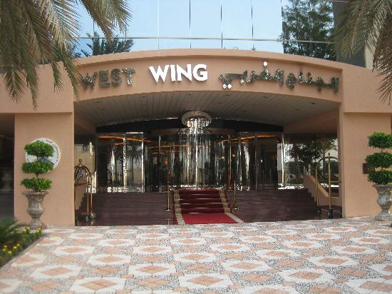 Armed Forces Officers Club & Hotel: this is not the whitte house