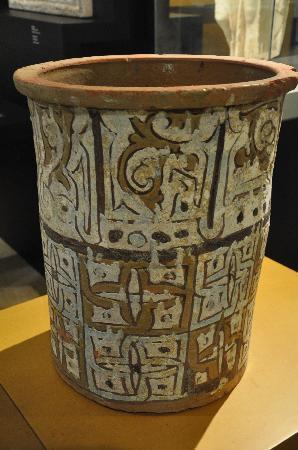 Mosaico Romano SII: fotografía de Museo Arqueológico de Córdoba, Córdoba - Tr...