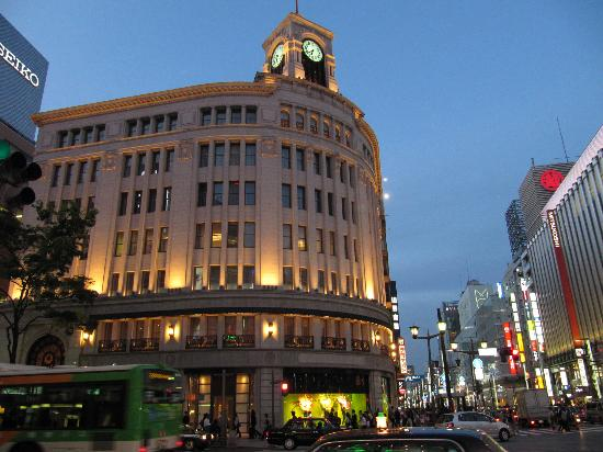 Imperial Hotel Tokyo: Famous Wako Building in Ginza not far from the Imperial Hotel