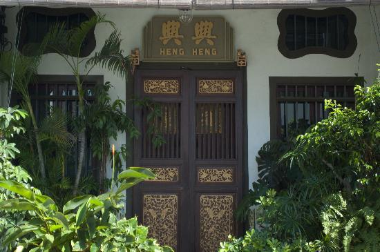 Cheong Fatt Tze - The Blue Mansion: One of the doors on the frontage of the building