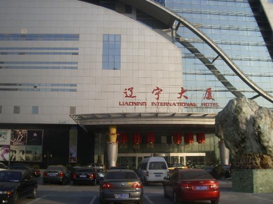 Liaoning International Hotel : The Hotel