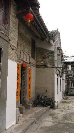 Tsang Tai Uk(5)