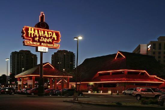 Hamada Restaurant In Tinley Park