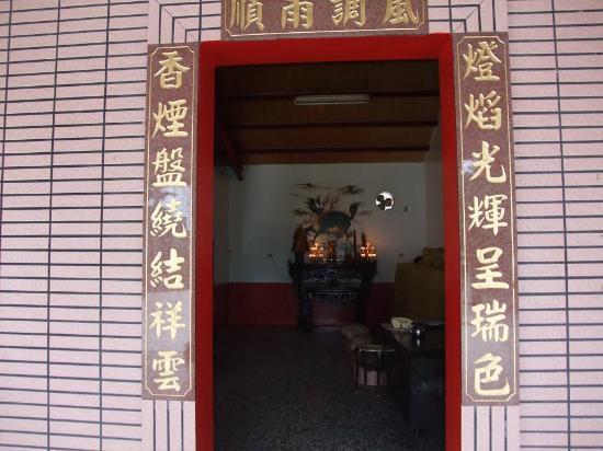 Wu'an Temple: 武安宮6