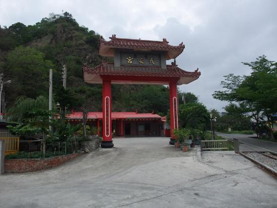 Wu'an Temple: 武安宮8