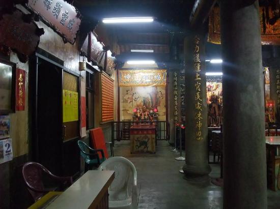 Zhonghegong: 忠合宮7