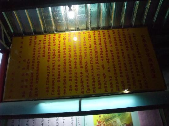 Zhonghegong: 忠合宮9