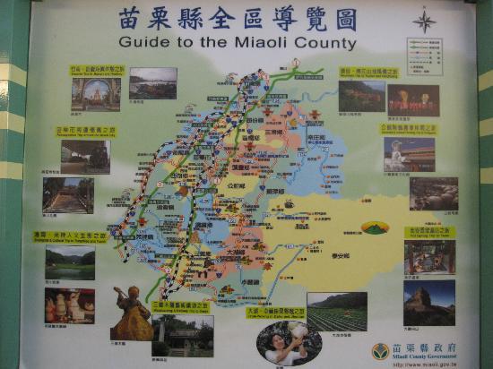 King's Resort Spa: 苗栗県地図
