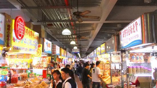 Qihou Market