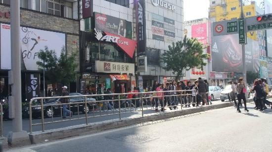 New Jyuejiang Shopping Area : New Horie Business Zone