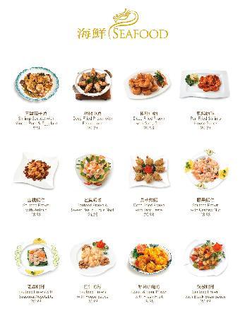 Grand Dynasty Seafood Restaurant : Seafood 海鮮