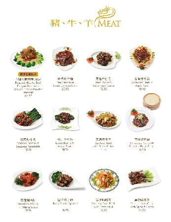 Grand Dynasty Seafood Restaurant : Meat 豬、牛、羊