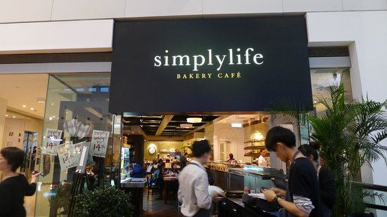 Simplylife Bakery Cafe (Festival Walk)