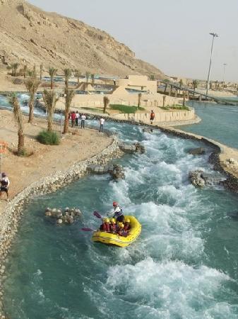 Wild Wadi Adventure Al Ain