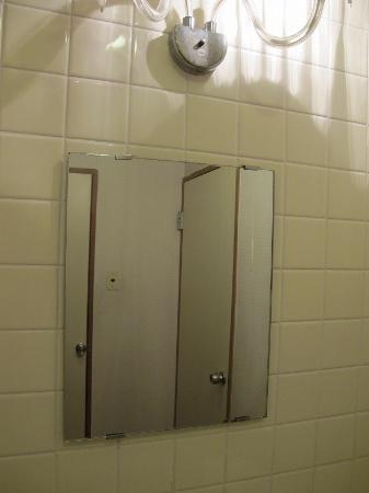 Yunokaze Hazu : 安価な古風な鏡