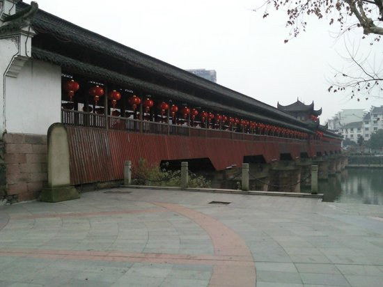 Shuxi Bridge