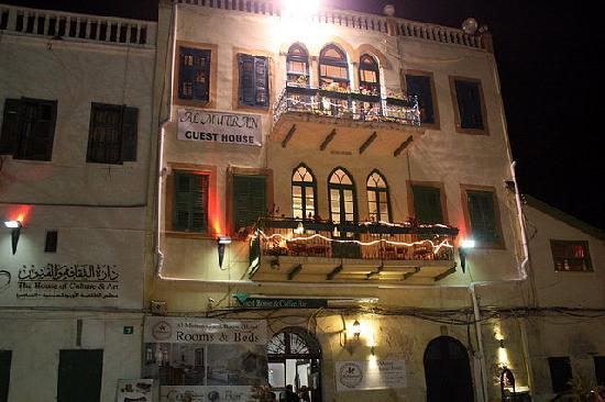 Al-Mutran Guest House: Almutran Guesthouse