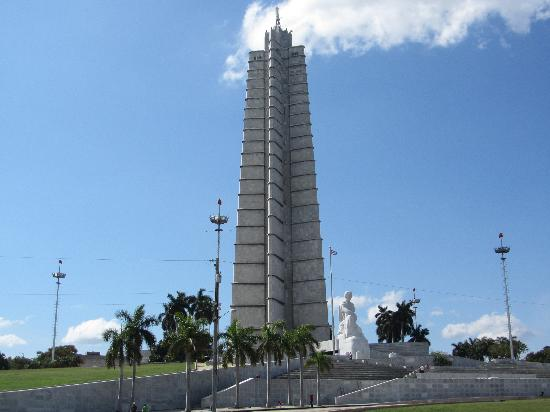 Plaza de la Revolucion: Across the street. This tower was massive but I didn't have time to go up to it.