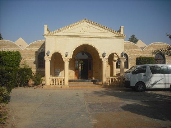 Palm Valley Hotel