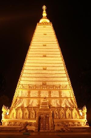 Wat Phra That Nong Bua: wat